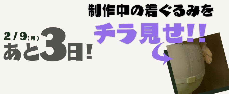 eoDOgo8cXbTHX - コンパイルハート「予約して!倒産の危機から救って!」