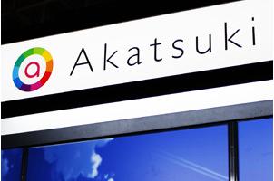 DBドッカンバトル運営、アカツキの株価がストップ高
