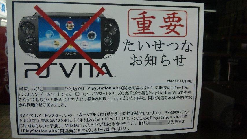 fai2xEDEC3yiU - ヤマダ電機「うちはXboxone Xの取り扱いはありません、他店の入荷もありません!」