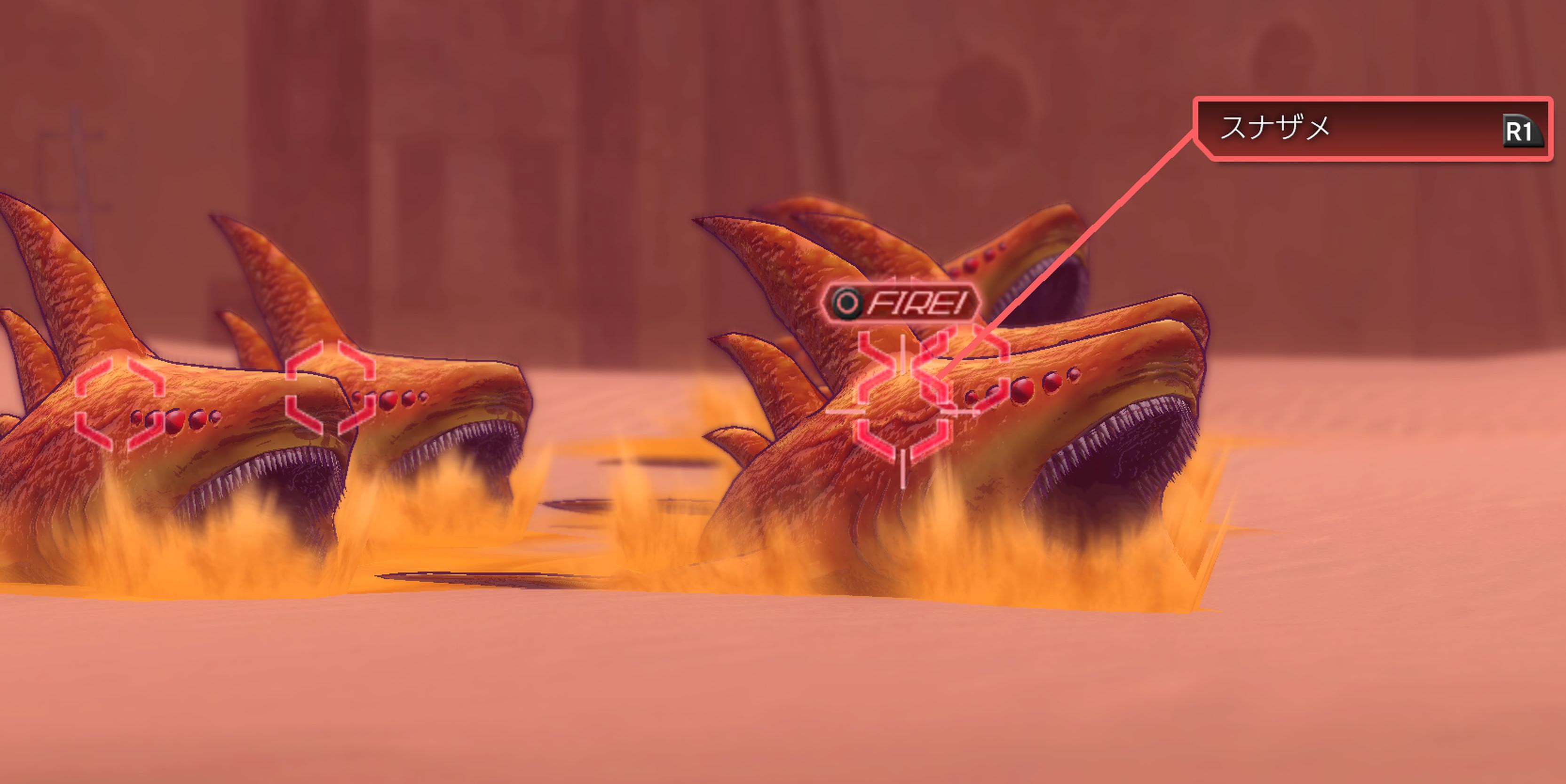 gQSqmIiNiXoer - 【画像】PS4「メタルマックス 最新作」をご覧ください