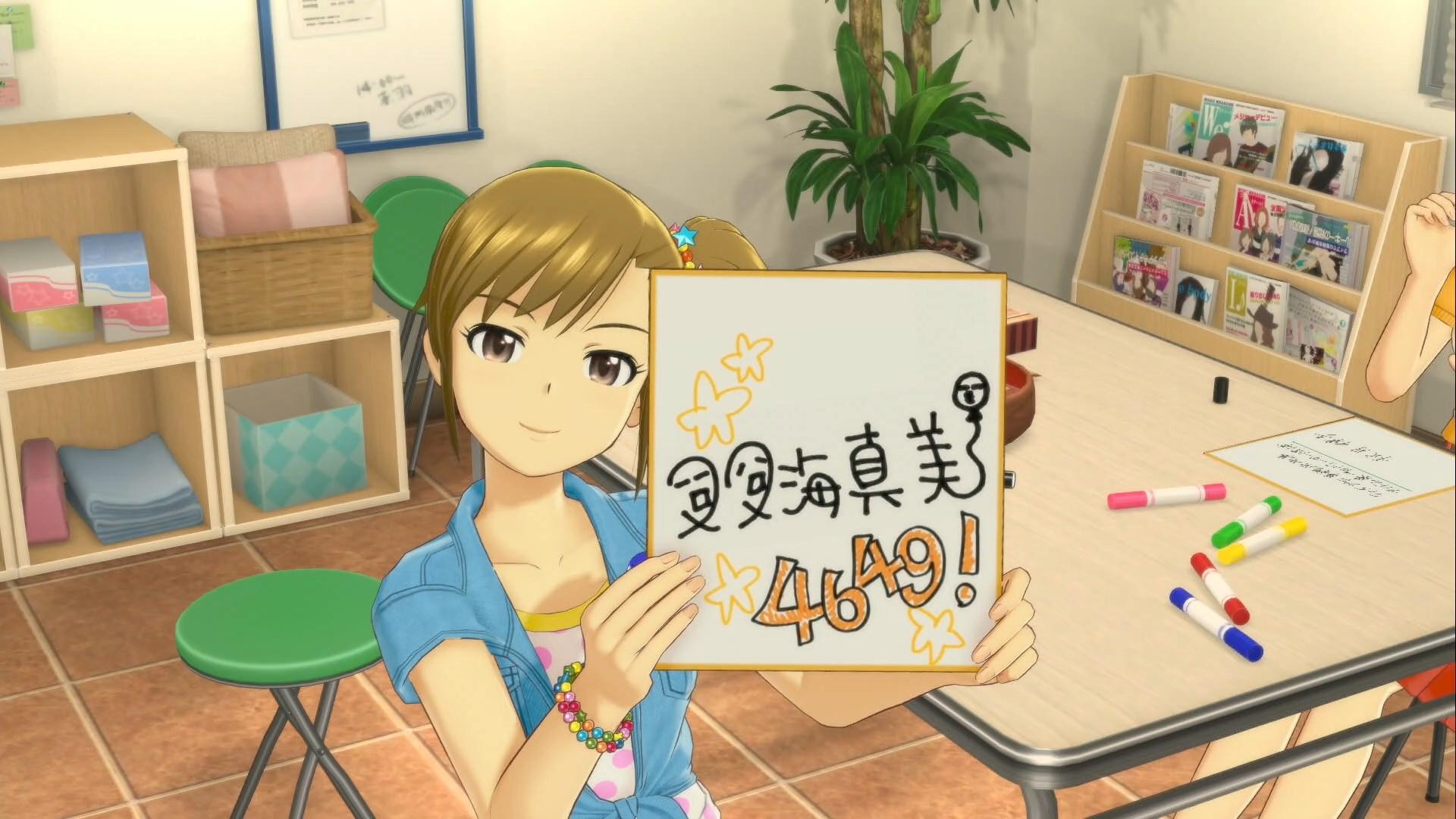 lMEssXJ0Utk7P - 【画像】 これが 「PS4 アイドルマスター 最新作」 らしいぞ このシリーズはどこの誰が何のために買ってるんだ?