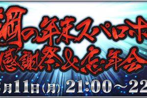 main 300x200 - 【朗報】スパロボ新作12月11日に発表へ
