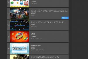 nwM2WueaQBNhh 300x200 - 【快挙】Switch東方紅舞踏がDLランキングで遂に2位!!【eshop】