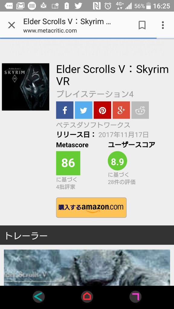 oxoywWt0P8q9Y - 【PS4独占】スカイリム VR メタスコア86点を叩き出す