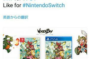 paDW6uw 300x200 - メーカー「PS4とSwitchのパッケージ版、どちらを買う?」→無慈悲な結果に