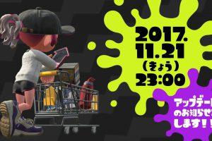 【新髪型】Splatoon2本日23:00からアプデ映像公開!!!【新ステ】