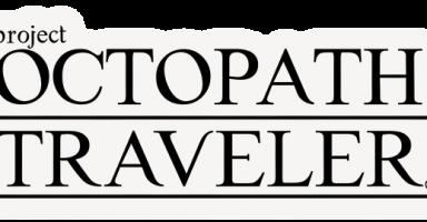 「OCTOPATH TRAVELER」体験版アンケート4万5千通超