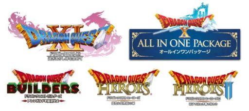 001 - DQ11、DL版感謝セール!!12月26日~1月8日の間だけPS4版5,698円、3DS版3,958円!!!!
