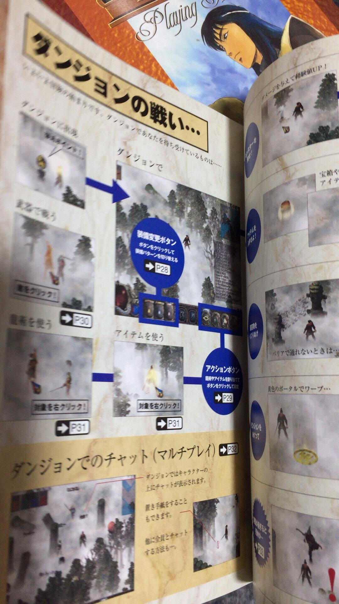 1DjNM65AcWuG9 - 【悲報】steamホリセ、全く話題にならず...