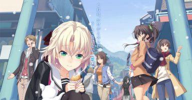 PSWからメモリーズオフ  Innocent Fille が2018年3月29日に発売決定! ラストメモリーズセットの価格54000円(税込み)