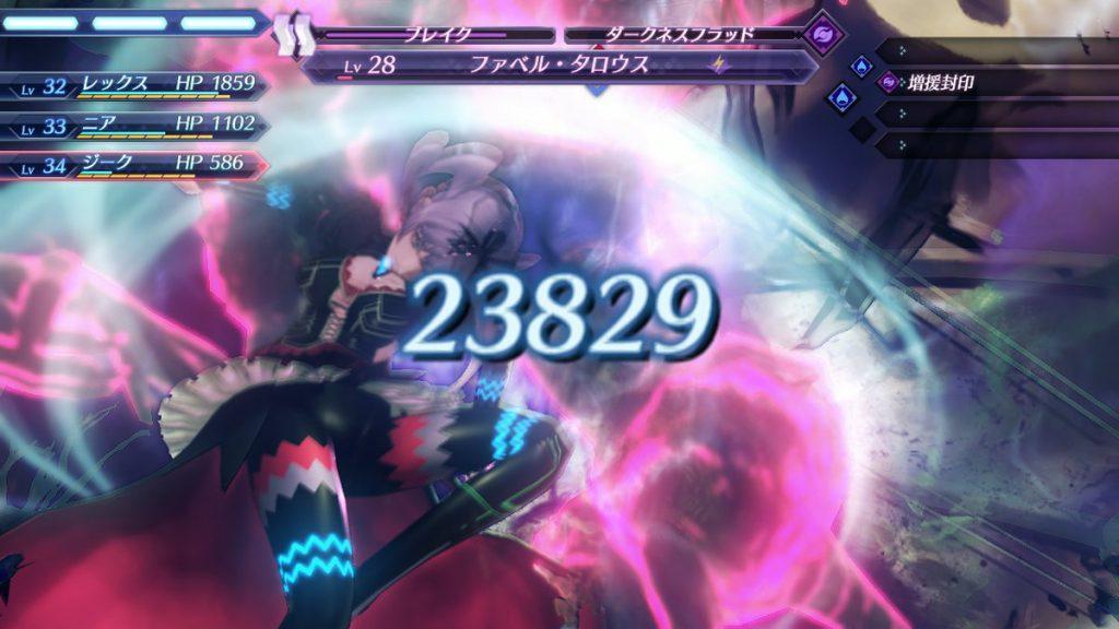 3 4 1024x576 - 【悲報】ゼノブレイド2  ゲーム内に複雑な戦闘の説明がないためtwitterで説明し始める