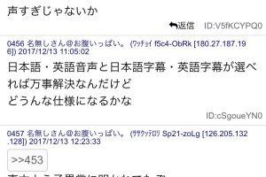 4JqRamzt1242e 300x200 - 【悲報】PS4「二ノ国2」、声優にまた俳優を起用!棒読みの酷さに本スレ大荒れ!