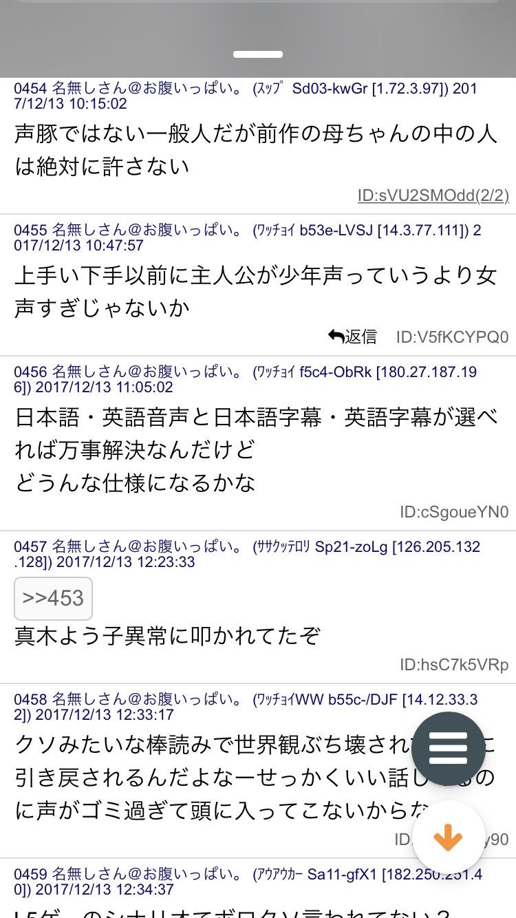 4JqRamzt1242e - 【悲報】PS4「二ノ国2」、声優にまた俳優を起用!棒読みの酷さに本スレ大荒れ!