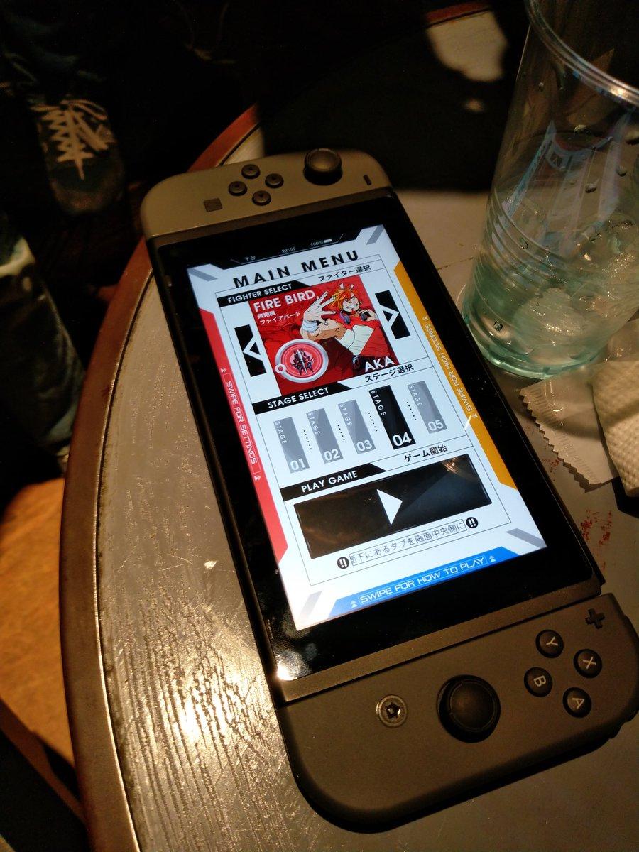 5Gqq0Ccoh8CAd - 【朗報】NintendoSwitchでアカとブルーが発売か!?STGがどんどんSwitchに集まって来た件w