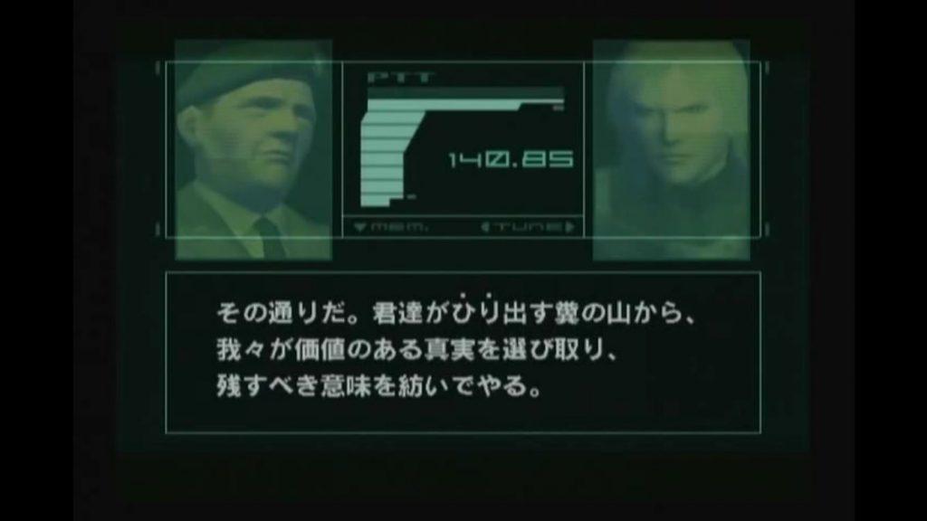 8ZatPKf 1024x576 - 16年前の『メタルギアソリッド2』が現代ネット社会の問題点を予言していた!「小島秀夫すげえ」と全米で話題に😄