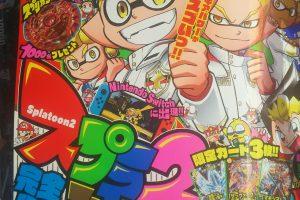 BL6qNR1 300x200 - スプラトゥーン2 DLC 580円 コロコロコミック1月号(12/15頃発売)