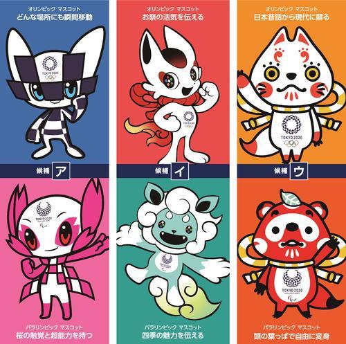 FUtkHxBvRFM3z - 【悲報】東京五輪のマスコットがださすぎる・・・これならマリオかピカチュウを出すべき