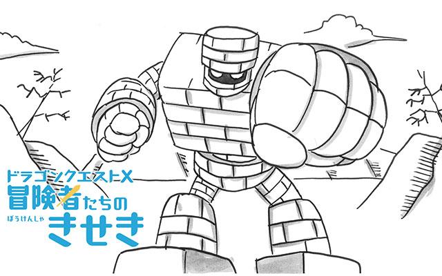 IcKSt50APajhH - 【パラパラ漫画】鉄拳が『ドラクエ』の感動秘話を描く 「悲しくないのにウルッとする」