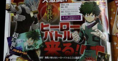 「僕のヒーローアカデミア One's Justice」がPS4/Switchで発売!