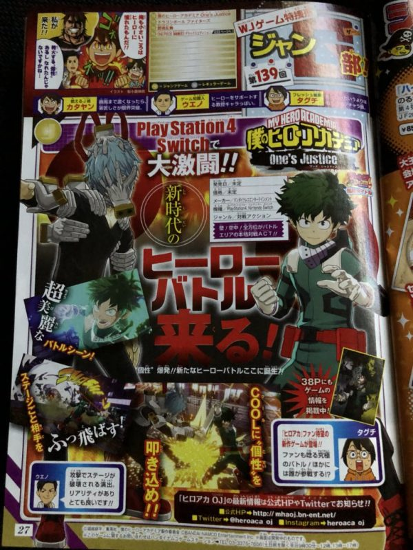 MHA Ones Justice Scan Init 11 30 17 001 600x800 - 「僕のヒーローアカデミア One's Justice」がPS4/Switchで発売!