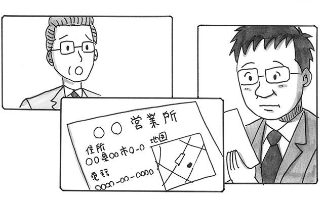 OoLco9VL3HkGd - 【パラパラ漫画】鉄拳が『ドラクエ』の感動秘話を描く 「悲しくないのにウルッとする」