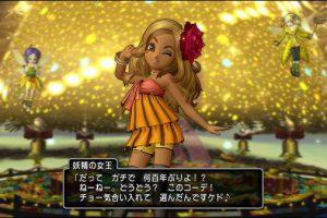 【遅報】ドラゴンクエスト9のガングロ妖精「サンディ」が国民的MMO・ドラクエⅩに降臨! 「妖精の女王」として大人のレディになっとる