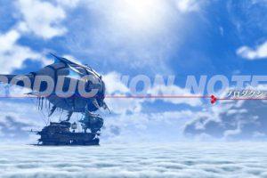 Wqv9oEt6 300x200 - 【神速】ゼノブレイド2、神アップデート