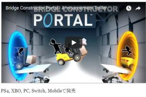 f81fd2e4c52864042852c112ce927ae2 10 300x200 - Steam定番ゲー「Portal」新作発表 もう新作出ないと思ってたわ