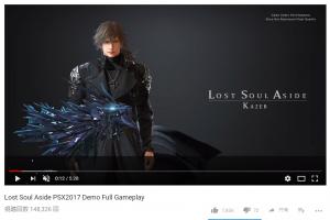 f81fd2e4c52864042852c112ce927ae2 19 300x200 - えっ……個人開発のインディーズゲーム「Lost Soul Aside」凄すぎ……