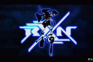 f81fd2e4c52864042852c112ce927ae2 30 300x200 - Switch独占のシューティングゲーム「RXN-雷神-」がガチで酷いと話題に