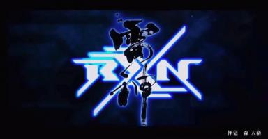 Switch独占のシューティングゲーム「RXN 雷神 」がガチで酷いと話題に
