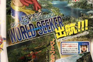 ihtR3ObBrNfsM 300x200 - PS4「ワンピース WORLD SEEKER」2018年発売決定!広大な島を舞台にした本格アクションゲームに