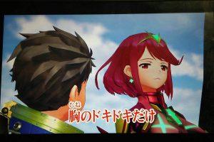 p3fDtuV 300x200 - 【朗報】ゼノブレイド2、初週9万7732本の前作超え!!!!!
