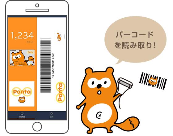 qanRlwAIujbaT - 【悲報】東京五輪のマスコットがださすぎる・・・これならマリオかピカチュウを出すべき