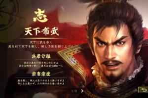 ss ce3de174e1ca70bd86c46d52acc1a909d8a72fc7.600x338 300x200 - Koeiさん、Steamでゲームを1万円で販売してしまう