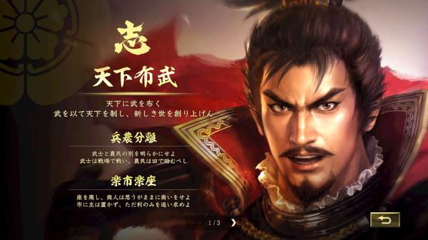 ss ce3de174e1ca70bd86c46d52acc1a909d8a72fc7.600x338 - Koeiさん、Steamでゲームを1万円で販売してしまう