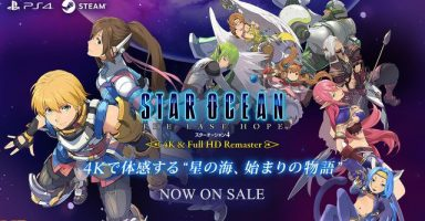 PS4でスターオーシャン4完全版配信開始! 【ディスク交換無し】