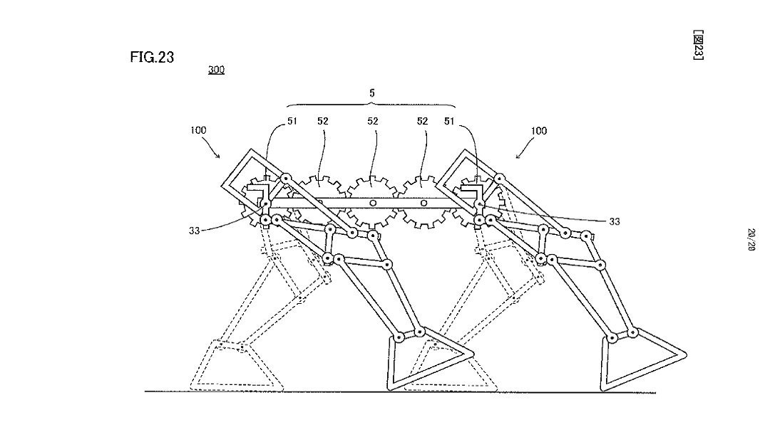 tDp1P1kGPqOsC - 任天堂、12月14日にロボット技術の特許を出願する