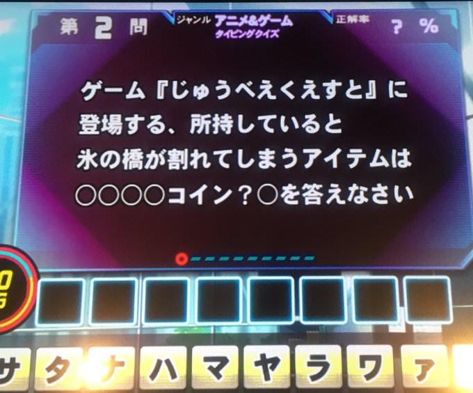 uKyVt8EodooDX - スマホ版クイズマジックアカデミーが配信決定! 高速検索ツールが捗るな