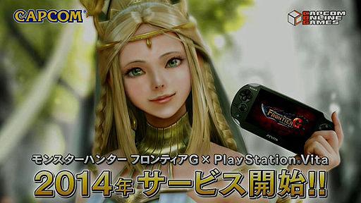 xjA4CVIUit1mz - モンハン藤岡D「ワールドはナンバリングなので歌姫の曲が入ってます」