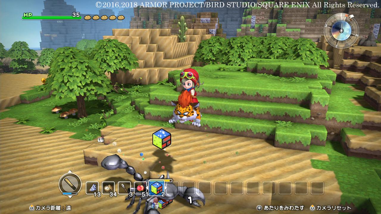 1Nyzu9F8V73N2 - DQB ドラゴンクエストビルダーズ比較動画 PS4 switch