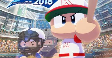「実況パワフルプロ野球2018」の発売日が4月26日に決定。実況音声は4人のアナウンサーが担当