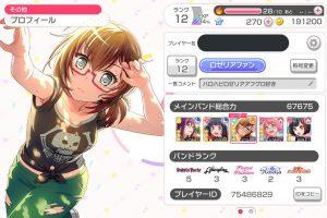 日本人「ゲームソフト9000円!?たっか!」→「月末ガチャは3万だけ課金した」