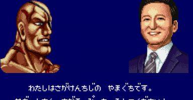 【ゲーム】佐賀県&スト2がコラボ…「サガット」を「佐賀ット」に改名、観光大使に就任[18/01/11]