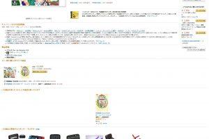 3DS「牧場物語 ふたごの村+」、発売から1ヶ月で50%OFFの半額
