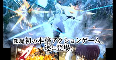 【PS4 】もうすぐ最終回の銀魂から本日銀魂乱舞ゲーム登場 無双【vita】