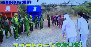 FUJIWARAのツッコミ担当藤本敏史(フジモン)が番組でスプラトゥーンか!!!とすぐツッコミを入れる