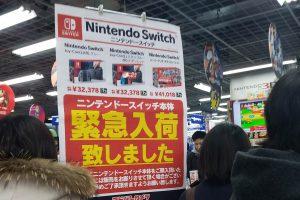 【悲報】ヨドバシ梅田、Nintendo Labo効果でスイッチ本体が再び争奪戦状態に……