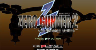 【朗報】ゼロガンナー2がゲリラ配信開始!【Switch】