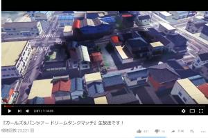PS4「ガールズ&パンツァー ドリームタンクマッチ」